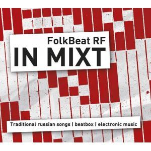 """FolkBeat RF """"In mixt"""" (2015)"""