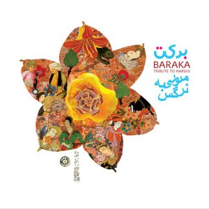 Baraka - Tribute to Nargis (2013)
