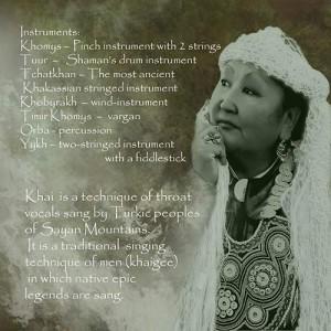 Ymai. Традиционная музыка Хакасии и Алтая (2010)