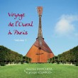 "Veronika Bulycheva & the Izumrud ensemble - ""Voyage de l'Oural"" (2012)"