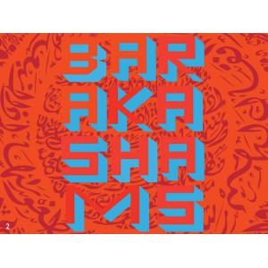 Shams / Шамс (2CD, 2014)