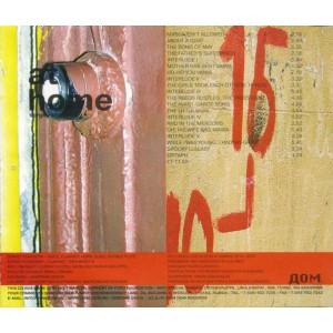 Сергей  Старостин – Аt Home (Live, 2004)