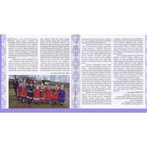 Антология Удмуртского Фольклора. том 2