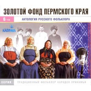 Антология Русского Фольклора. том 6