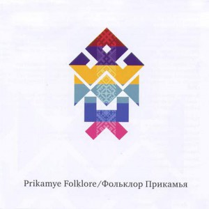 Anthology Folklore Kama region. collection