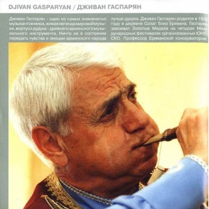 Дживан Гаспарян – Назани (2001)