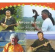 Dörvön Berkh – Masters Of Mongolian Overtone Singing (2010)