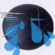Гендос Чамзырын (Тыва) – Камлание (2004)