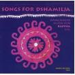 Kasyna – Songs For Dshamilja - Традиционная музыка Казахстана (1997)