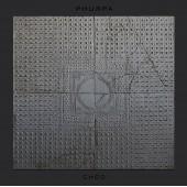 Chöd 2CD (2016)