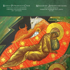Anatoly Grindenko and Russian Patriarchate Choir – Christmas and Easter Singing 16th-17th Centuries