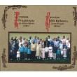 Русские Староверы из штата Орегон (США) 2CD (2011)