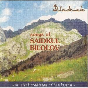 Saidkul Bilolov – Dilnomah (2002)