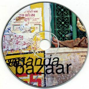 Ananda Bazaar – Песни Святого Вриндавана (индийская традиционная музыка, 1998)