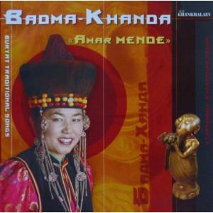 Badma-Khanda – Amar Mende. Традиционные бурятские песни (2004)