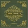 Добраночь (Dobranotch) –  Vinorgad / Виноград  (2014)