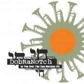 Добраночь (Dobranotch) –  In The East The Sun Decides All / На Востоке всё решает Солнце  (2010)