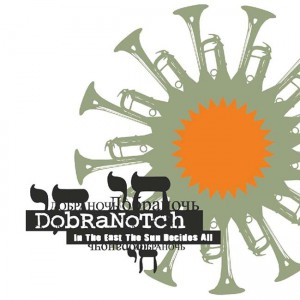 Dobranotch - In The East The Sun Decides All (2010)