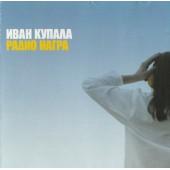 Ivan Kupala - Radio Nagra (2002)