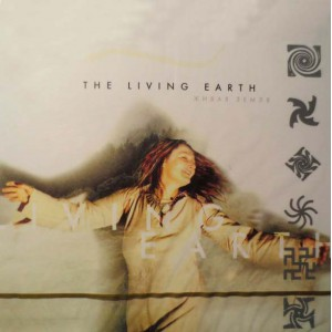 Татьяна Калмыкова и Живая земля - The Living Earth (2015)