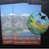 Kurbonsho – Vahan Songs (2011)