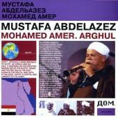 Mustafah Abdelazez Mohamed Amer – Arghul (2001)