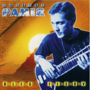 Lalaiki Pamir (1997)