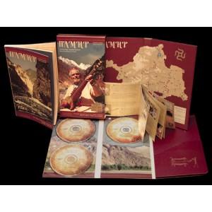Памир. Память Ариев: Музыкальные традиции Памира (2CD+DVD+BOOK) (2007)