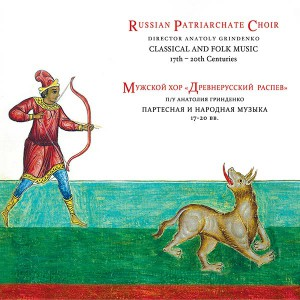 Anatoly Grindenko and Russian Patriarchate Choir – Classical and Folk music