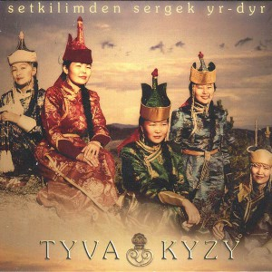 Setkilimden Sergek Yr-Dyr  / A Cheerful Song From My Soul (2005)