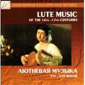 Vladimir Vavilov Lute music of XVI - XVII centuries  (2007)