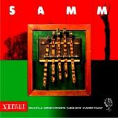 VeDaKi (Вершки да Корешки: Сергей Старостин, Владимир Волков, Мола Силла, Алексей Левин) - SAMM (2008)