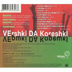 VeDaKi (Вершки да Корешки: Старостин, Волков, Силла, Левин) - SAMM (2008)