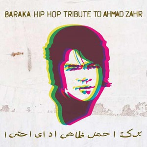 Hip​-​hop tribute to Ahmad Zahir (2015)