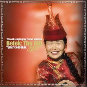 Чодураа Тумат «Belek: The Gift. Горловое пение тувинских женщин» (2005)