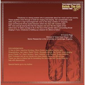 Choduraa Tumat  - Belek: The Gift. Женское тувинское горловое пение (2005)