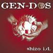 Shizo I.D. (2006)