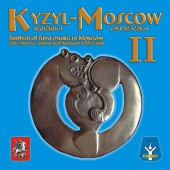 Traditional music and throat singing of Tuva: Kyzyl-Moscow 2