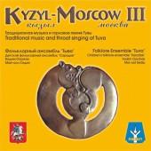 Традиционая музыка и горловое пение Тувы: Кызыл-Москва, часть 3, 2010