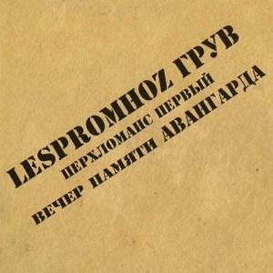 Lespromhoz Groove - Перхломанс 1-ый. Вечер памяти Авангарда (2006)