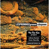 Lespromhoz Groove - Various (2007)