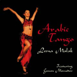 Арабское танго - Лина Малак при участие Гасана Мамедова (Ашхабад) Arabic Tango (2007)