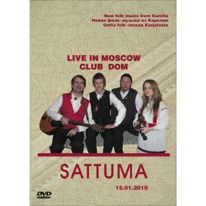 Концерт в Доме DVD (2010)