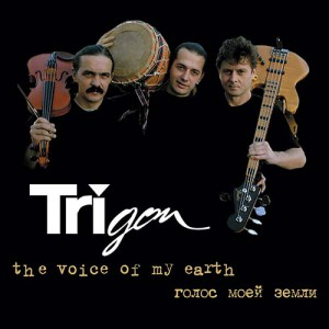 The voice of my earth (2007)