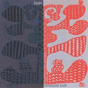 Reel - Странные люди / Strannie ludi (2002)