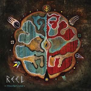 Reel - Странные Люди LP (2015)