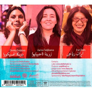 Baraka «Gole Sangam. Persian women`s songs» (2016