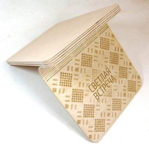 FolkBeat и друзья «Светлая встреча» (2016) Подарочная деревянная упаковка