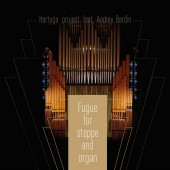 Hartyga project feat. Andrey Bardin «Fugue for steppe with organ» (2016)
