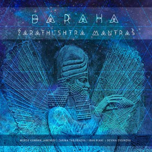 Zarathushtra Mantras, 2017